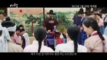 Korean Movie 어우동- 주인없는 꽃 (Eo Woo-dong- Lost Flower, 2015) 19금 2차 예고편 (2nd Trailer)