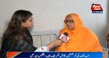 Karachi: Abb Takk's Efforts Continues To Reunite Missing Child Abdullah To His Parents