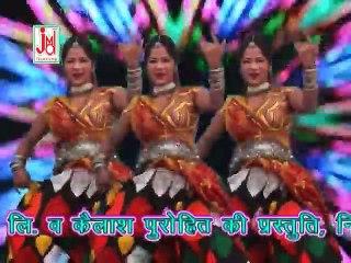 100 Rupiya Ka Ye Kilo Dedh !! New Rajasthani Song 2016 !! Full HD Video !! Vianet Rajasthani