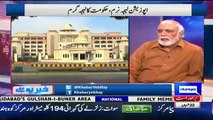 Who Will Next PM If Nawaz Shareef Not Survive During Heart Surgery – Haroon Rasheed Revals