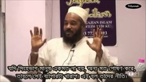 Islam and Homosexuality by Dr Bilal Philips