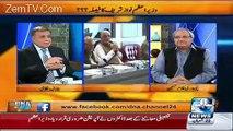 Nawaz Sharif Khud Bhi Istefa Dene Ke Lie Razamand Nazar Aate Hain.. Arif Nizami Reveals