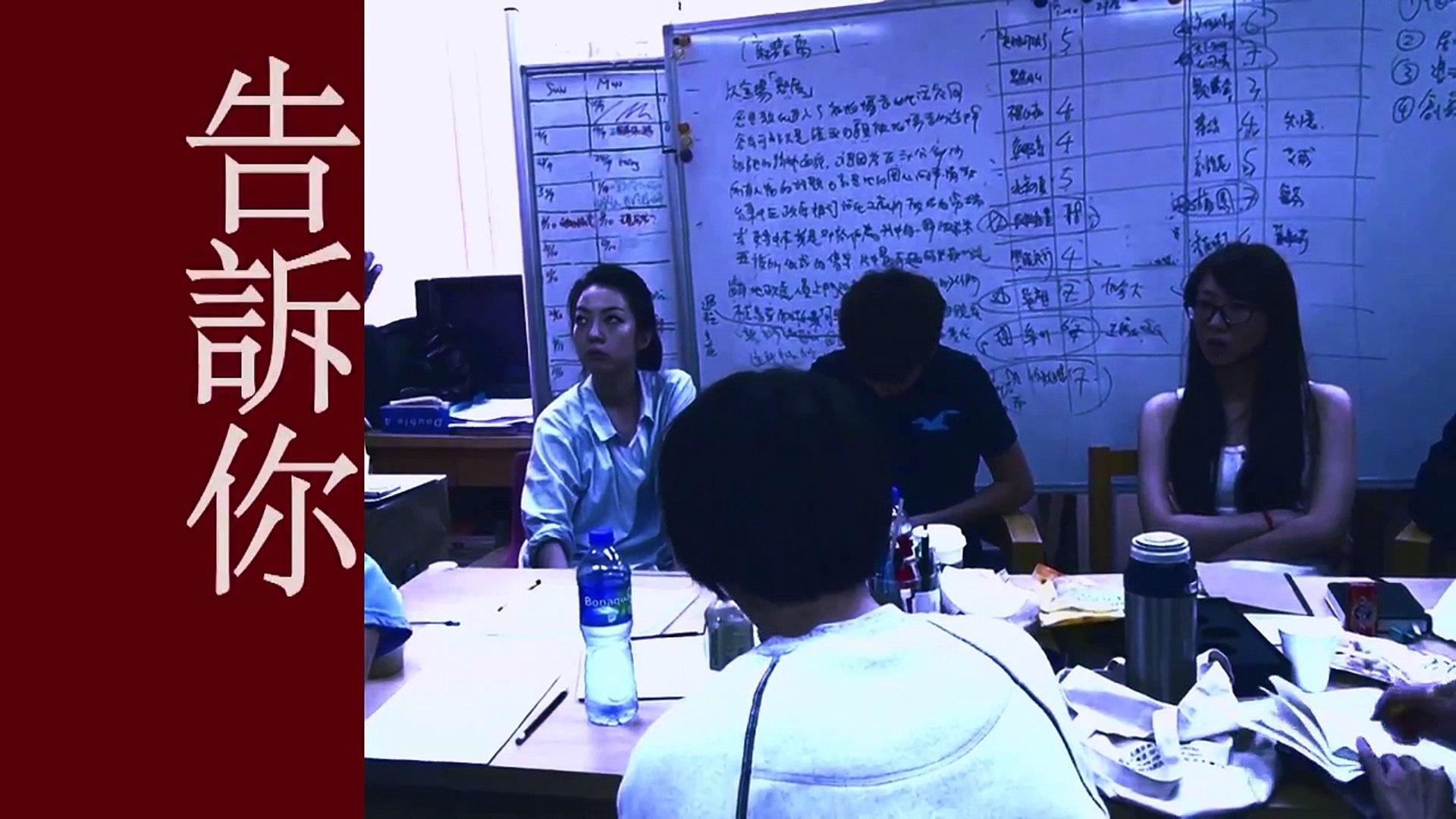 非常林奕華《三國》 2012/12/28-31 國家戲劇院 2012 跨年大戲 門票熱賣中