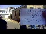 مظاهرة تلكلخ في جمعة صمتكم يقتلنا 29 / 07 / 2011