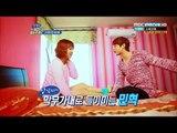 (130603) [ENG SUB] Minhyuk (BTOB) & Min (Miss A) @RecklessFamily Ep 25 (Part 1)