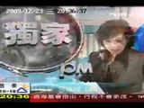 綺麗珊瑚CHIILIHCORAL-TVBS新聞報導2009/12/23