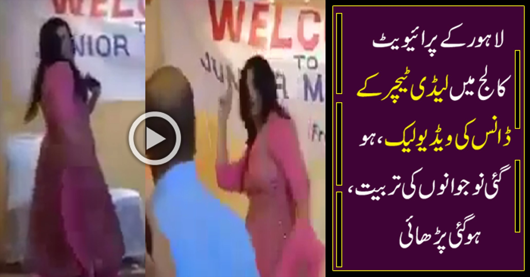 Female Teacher Dancing in Front of Students in Private College