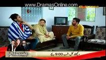 Yehi Hai Zindagi Season 2 Episode 43 on Express Entertainment in High Quality 31st May 2016