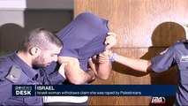 An Israeli woman claimed she was raped by a Palestinian
