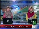 News Bulletin 09pm 01 June 2016 Such TV