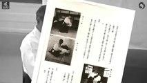 1998-03 Rennes - Aikido Ikkyo by Morihiro Saito Sensei (uke: Lewis de Quiros)
