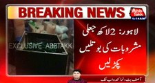 Lahore: Director Punjab Food Authority Raided Sherakot, 4 Factories Sealed
