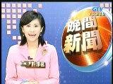 TWT台灣摔角08/05/17西門町八大新聞採訪畫面