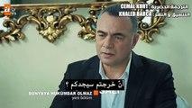 قطاع الطرق لن يحكموا العالم   إعلان الحلقة 29 مترجم للعربية HD