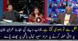 Fight Between Murad Saeed & Nehal Hashmi