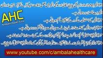 Anjeer Ke Faide In Urdu - Top 30 Best Health Benefits of Figs (Anjeer)