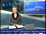 Альпинисты против снега и сосулек ТК АС Байкал ТВ от 26 февраля 2010 года m2p