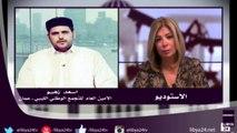 """قناة ليبيا 24 :- مداخلة الامين العام للتجمع الوطني الليبي """" اسعد ازهيو لقناة ليبيا 24"""