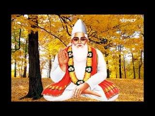 Salok Bhagat Kabir Ji{ਸਲੋਕ ਭਗਤ ਕਬੀਰ ਜੀਉ ਕੇ}