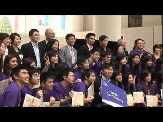 HKUST 20th Anniversary Video