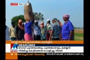 Rice Colection; government yet to distribute 188 crore to farmers | Manorama News