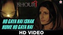 Ho Gaya Hai Ishak Hume Video Song Bhouri 2016 Raghuveer Yadav, Masha Pour | New Songs