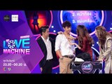 The Love Machine วงล้อ...ลุ้นรัก | 25 มกราคม 2559 [FULL] [HD]