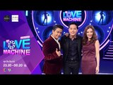 The Love Machine วงล้อ...ลุ้นรัก | 11 มกราคม 2559 [FULL] [HD]