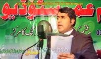 Mashup Pashto Special Hits 2016 -  Pashto Hits Vol 5