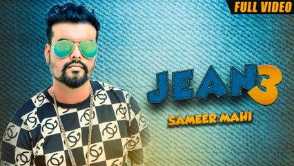 New Punjabi Songs 2016 | Jean 3 | Official Video [Hd] | Sameer Mahi Ft. Nation Brothes | Latest Punjabi Songs 2016
