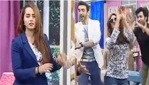 Pakistani Movie Blind Love Cast Mathira & Nimra Dancing