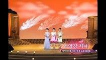 이혜미 2009-04-27(월) 가요무대 1122회 소양강 처녀.flv