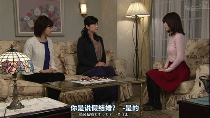 新牡丹與薔薇 第37集 Shin Botan to Bara Ep37
