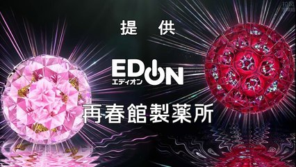 新牡丹與薔薇 第38集 Shin Botan to Bara Ep38