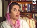 Old Video of Asif Zardari When Nawaz Sharif Beat Him in Jail - Video Dailymotion