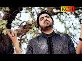 Ni kithy tur gai en maa, Shakeel Ashraf Qadri 2016, New Ramzan Naat Album 2016, punjabi Maa Ki Shan