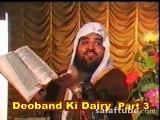 AQAID Ulmae Deoband Tablighi Jamaat 19 / 25 Sheikh Meraj Rabbani