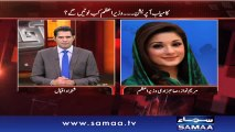 Nawaz Sharif ko naya dil milgaya hai - Maryam Nawaz predicts rise in political temperature after Nawaz Sharif's recovery