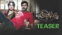 Abhinetri Teaser Release at 4:30 PM Today || Prabhu Deva, Tamanna - Filmyfocus.com