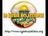Sourate 25 El Furqan (Le critère) du Saint Coran.