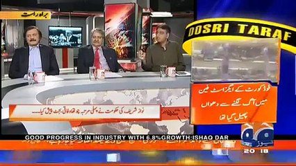 Asad Umer Vs Haroon Akhtar On PMLN Indirect Taxes, Akhtar Gets Excited