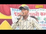 Haryanvi Ragni- Margi Re Margi Heerey|  Chalungi Thare Sath Fouj Mein |