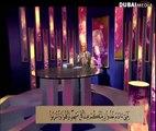 القرآن علم وبيان الحلقة 17 وصفات طبية من القران الكريم Eng. Ali Mansour Kayali