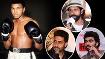 Boxing Legend Muhammad Ali Dead | Bollywood Celebs MOURNS