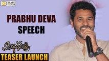 Prabhu Deva Speech at Abhinetri Teaser Launch - Filmyfocus.com