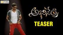 Abhinetri Teaser || Prabhu Deva, Tamanna, Sonu Sood, Amy Jackson - Filmyfocus.com