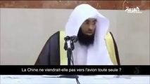 La Terre ne tourne pas ! Cheikh Al Bandar Khaibari nous le démontre simplement...Voir descriptif.