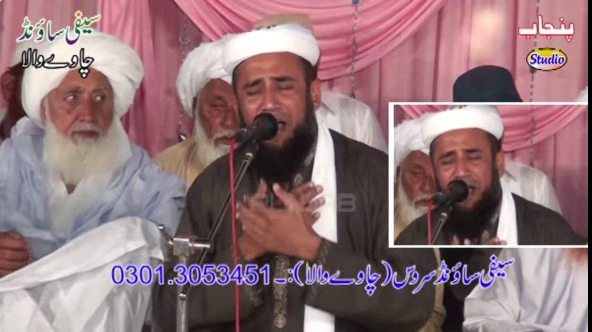 Shabeer Ahmad NIazi Faizan E Tahiri Karachi Sajan Sain Sarkar & AlHaj IftiKhar Ahmad Rizvi Mahfil Naat Sanika Noor Ka Sama 2016 Drone Shoot Punjab Studio 0302.6411613