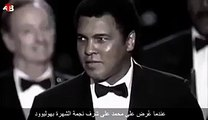 Only Muhammad Ali's name is on the wall in walk of fame US because he refused to let Prophet (PBUH's) name embed on floo