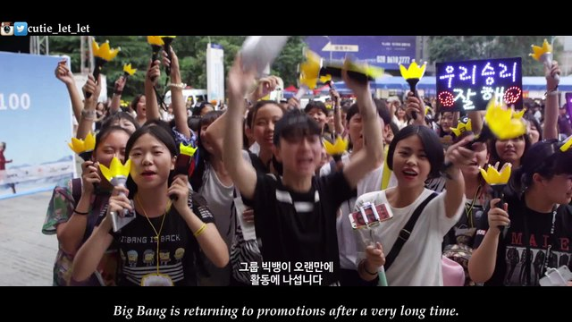[ENGSUB] BIGBANG 빅뱅 ~ 빅뱅 메이드 BIGBANG10 : THE MOVIE 'BIGBANG MADE' TRAILER